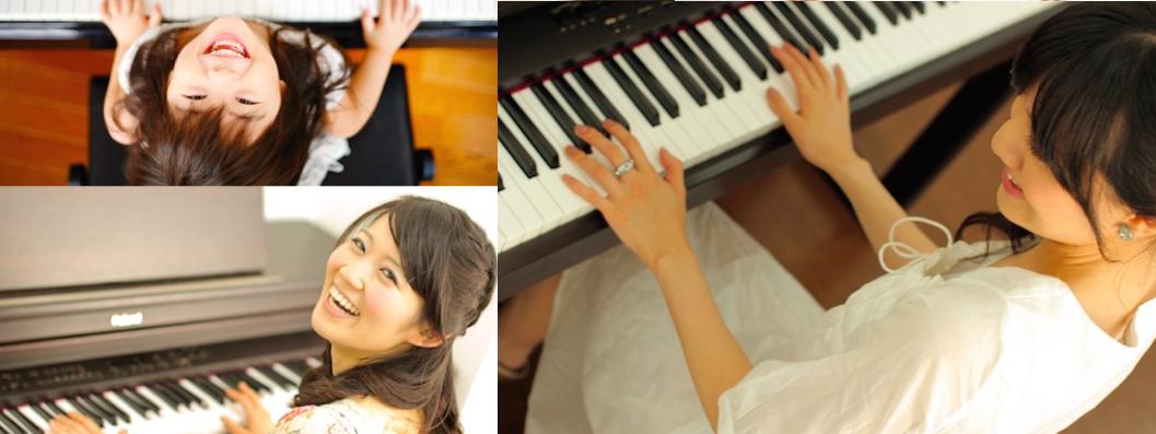月1回30分、¥2500からのピアノ教室♪